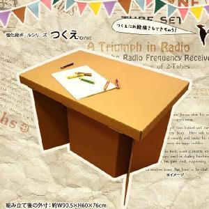 ダンボール 家具 机(キャリー式) 組み立て式 強化段ボールシリーズ 【danball-tukue-carry-how】[140004]|net-shibuya