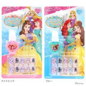 ディズニー・プリンセス 水性ネイルセット<マニキュア・ネイルチップ> 2カラー dn0781-sbi [ゆうメール可]|net-shibuya