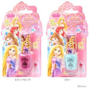 【ゆうメール可】ディズニー・プリンセス はがせるマニキュア 2カラー dn790-sbi |net-shibuya