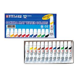 サクラマット水彩<絵具> 12色 ◇◇【メーカー取り寄せ品】|net-shibuya