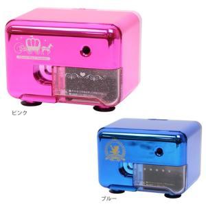 アスカ 電動シャープナー<電動鉛筆削り> メタリックモデル 2カラー EPS401|net-shibuya