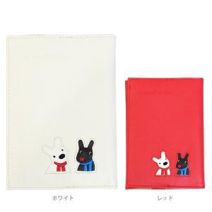リサとガスパール ブックカバー <文庫サイズ> F2002-gkn net-shibuya