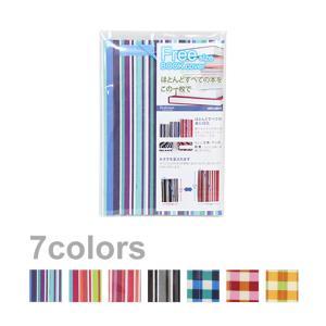 フリーサイズブックカバー 12カラー fsb-03-ecm|net-shibuya