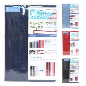 フリーサイズブックカバー デニム 4カラー fsb-04-ecm[ゆうメール可] net-shibuya