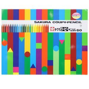 〔送料無料〕サクラクレパス クーピーペンシル 60色 FY60|net-shibuya