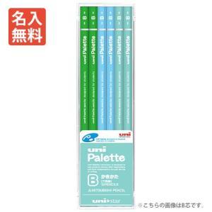 【お名前入れ無料】uni Palette<ユニパレット> かきかた鉛筆 六角軸 12本 B:US10...