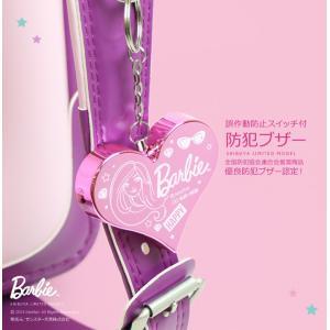 Barbie<バービー> 防犯ブザー 2柄 4560182210353 バービー新入学・限定シリーズ|net-shibuya