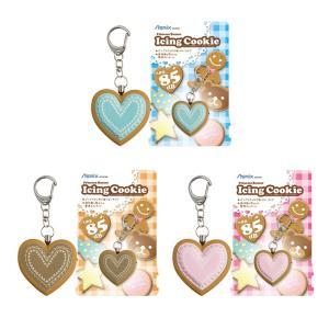 プリンセス防犯ブザーアイシングクッキー 3カラー ge080-ask|net-shibuya
