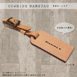 【名入れ無料・代引不可】牛革 レザー ネームタグ<名前札> ナチュラルカラー 【gyuu-nametag】|net-shibuya