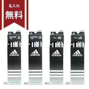 【名前入れ無料】アディダス<adidas> かきかた鉛筆 六角軸 12本入 ブラック B:k5588B 2B:k55882B 4B:k55884B 6B:k55886B  k5588|net-shibuya