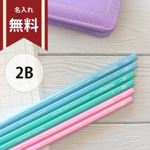 ユニパレット かきかた鉛筆 2B 六角軸 12本組 MG 4902778254981 名入れ無料 新...