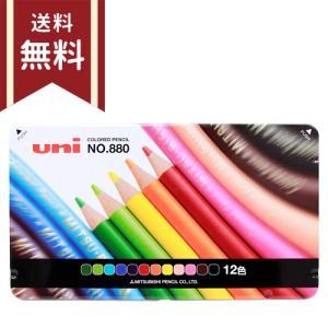 〔送料無料・名入れ不可〕三菱鉛筆 色鉛筆 12色 K880 12CP 972489 [M便 1/1] シブヤ文具
