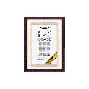 賞状額縁金ラックB3(褒賞)サイズ  カ-15N  ★★★【メーカー取り寄せ品】|net-shibuya