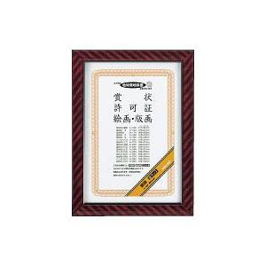 賞状額縁金ラックA4大サイズ カ-18N  ★★★【メーカー取り寄せ品】|net-shibuya