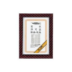 賞状額縁金ラックB5中サイズ  カ-19N  ★★★【メーカー取り寄せ品】|net-shibuya
