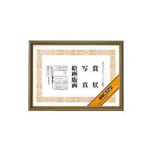 額縁ポリウッド賞状A3(大賞)サイズ   カ-2 ★★★【メーカー取り寄せ品】|net-shibuya