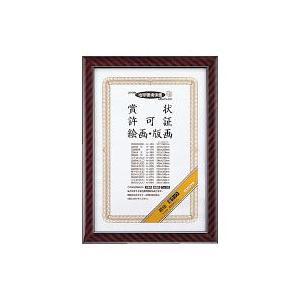 賞状額縁金ラックB4(八ニ)サイズ  カ-21N  ★★★【メーカー取り寄せ品】|net-shibuya
