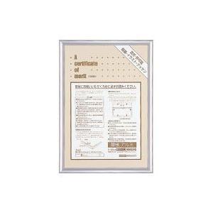 賞状額縁アルミB4(八ニ)サイズシルバー  カ-221C ★★★【メーカー取り寄せ品】|net-shibuya