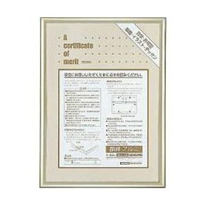 額縁 アルミ 賞状B4(八二)サイズ ゴールド   カ-221K ★★★【メーカー取り寄せ品】|net-shibuya