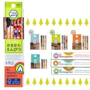【名入れなし】トンボ鉛筆  鉛筆 木物語<Ki monogatari> 12本入り 芯の濃さ:HB〜2Bまで[ゆうメール可]|net-shibuya