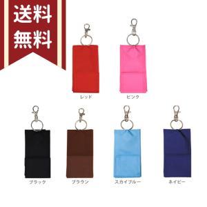 ランドセルカギリターンズ <キーケース> 6カラー KR01-fns〔ゆうメール便・送料無料・同梱不可]|net-shibuya
