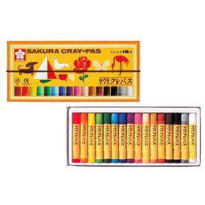 サクラクレパス 16色 [名入れ不可]LP16R ◆◆ [M便 1/1]|シブヤ文具