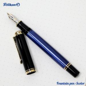 【名入れ無料(筆記具)】【送料無料】Pelikan<ペリカン> スーベレーン M400 万年筆 M(中字) 全5カラー M400-ysd[sk-na]|net-shibuya