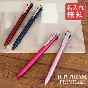 三菱鉛筆 uni JETSTREAM PRIME 2&1<ジェットストリーム プライム> 0.5mm 4カラー msxe3-3000-05|net-shibuya