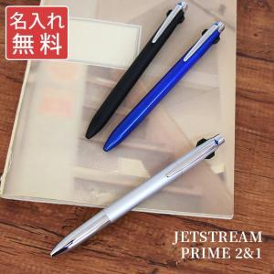 三菱鉛筆 uni JETSTREAM PRIME 2&1<ジェットストリーム プライム> 0.7mm 3カラー msxe3-3000-07 net-shibuya