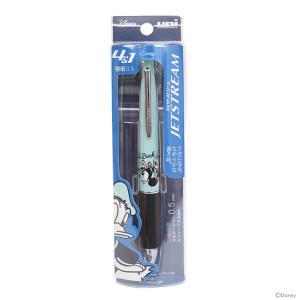 クセになるなめらかな書き味。 ジェットストリームインク搭載  【仕様】 ボールペン4色:黒、赤、青、...