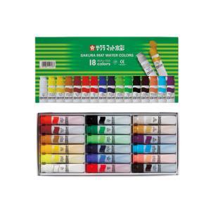 サクラマット水彩18色セット<絵具> (12ml)ポリチューブ  ◇◇【メーカー取り寄せ品】|net-shibuya