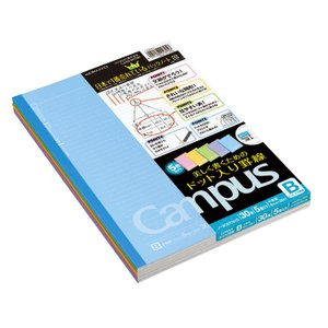 〔半額〕コクヨ キャンパスノート5冊セット B5サイズ カラーB罫 ノ-3CBTNX5 [49014...