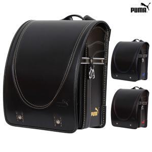 プーマ<PUMA> 2017年度版ランドセル 3カラー pb-2839-ike[RAND]