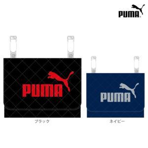 PUMA<プーマ> キルトポケットポーチ 2カラー 新入学文具  pm188-ktu [M便 1/1...