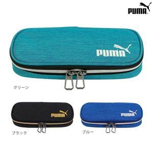 [20%OFF]PUMA<プーマ> 筆箱<ヘザーボックスペンケース> 3カラー pm230-ktu 新入学文具|net-shibuya