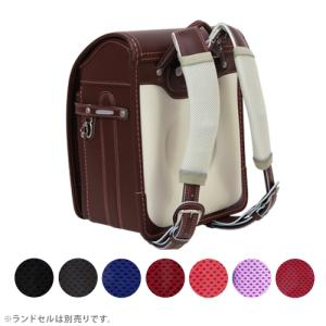 ランドセル用肩パッド<パット> ランドセルをまもるちゃん 6カラー rm-1302-ksa[ゆうメール便で送料無料]|net-shibuya