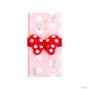 ディズニー ミニーマウス がらがら付きご祝儀袋&mom 出産祝い 4901770620916 [M便...