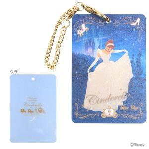[40%off]ディズニー・プリンセス アクリルパスケース<カードケース> シンデレラ柄 4901770490847 [ゆうメール可]|net-shibuya