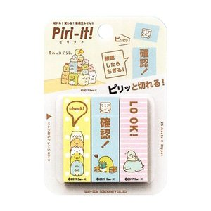 すみっコぐらし Piri-it!V<ピリット> 4901770541310|net-shibuya