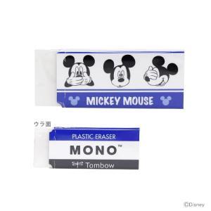 ミッキーマウス MONO消しゴム 4901770515182...