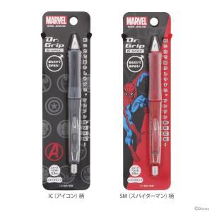 マーベル<MARVEL> ドクターグリップGスペック<Dr.Grip G-SPEC> シャープペンシル 0.5mm 2柄 s44771 |net-shibuya