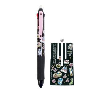 美少女戦士セーラームーン フリクションボール3 0.38mm アイコン柄 4901770572857 net-shibuya