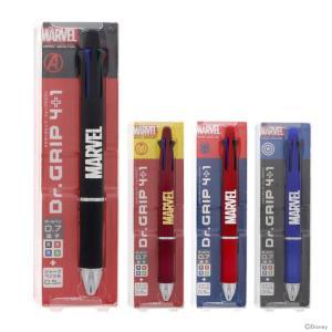 マーベルのかっこいい多機能ペンが登場★ キャラクターのテーマカラーとロゴをあしらったデザインがクール...