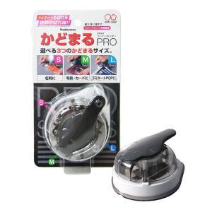 コーナーカッター かどまるPRO 4901770338842 サンスター文具|net-shibuya