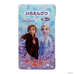 [20%OFF] ディズニー アナと雪の女王2 色鉛筆 12色 4901770597126 新入学文...