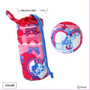 ミニーーマウス&デイジーダックのとてもCUTEな ペットボトルカバーが登場☆ リボン柄がとてもおしゃ...