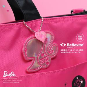 Barbie<バービー> リフレクター 4560182210339 バービー新入学・限定シリーズ <日本製>[ゆうメール可]|net-shibuya