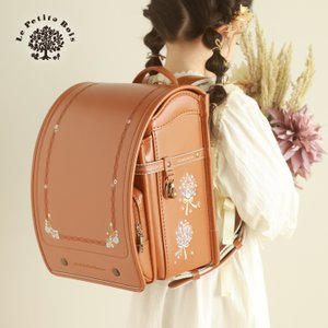 ランドセル 女の子 森ガールSP 天使のはねR 全5色2019年度<森シリーズ> A4フラット対応 セイバン|net-shibuya