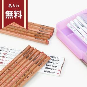 シブヤオリジナル鉛筆 2B 12本組 ファッション 4柄 [名入れ無料・クリアケース付き] sb-pencil05|net-shibuya
