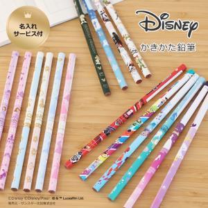 [メール便送料無料・名入れ無料]ディズニー かきかた鉛筆 <B・2B> 12本組 六角軸 ディズニー...